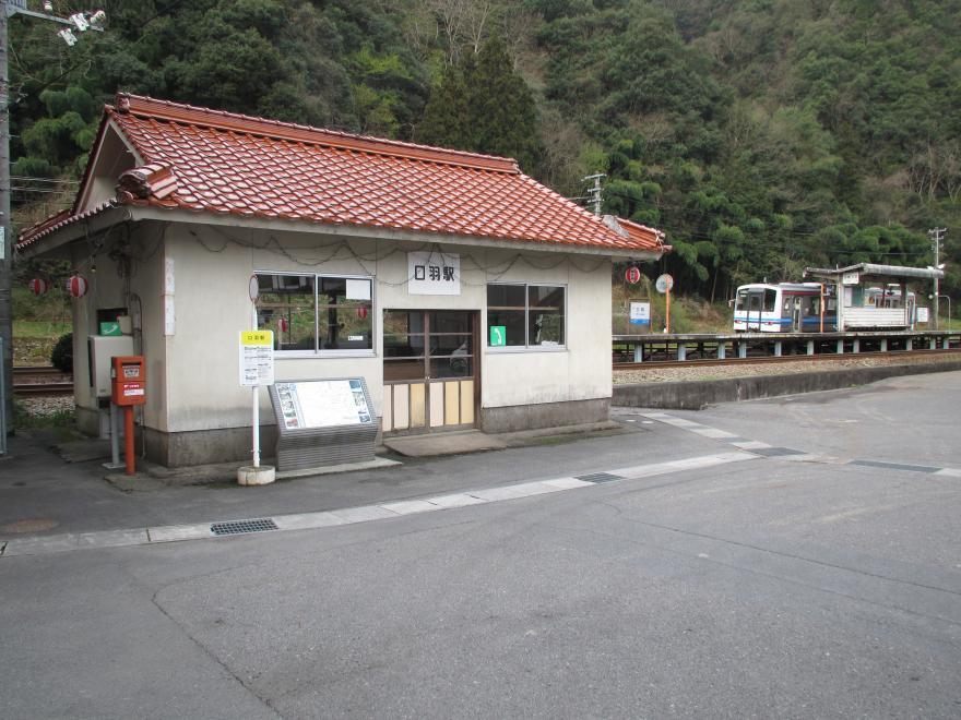 三江線07
