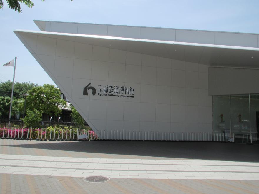 京都鉄道博物館01