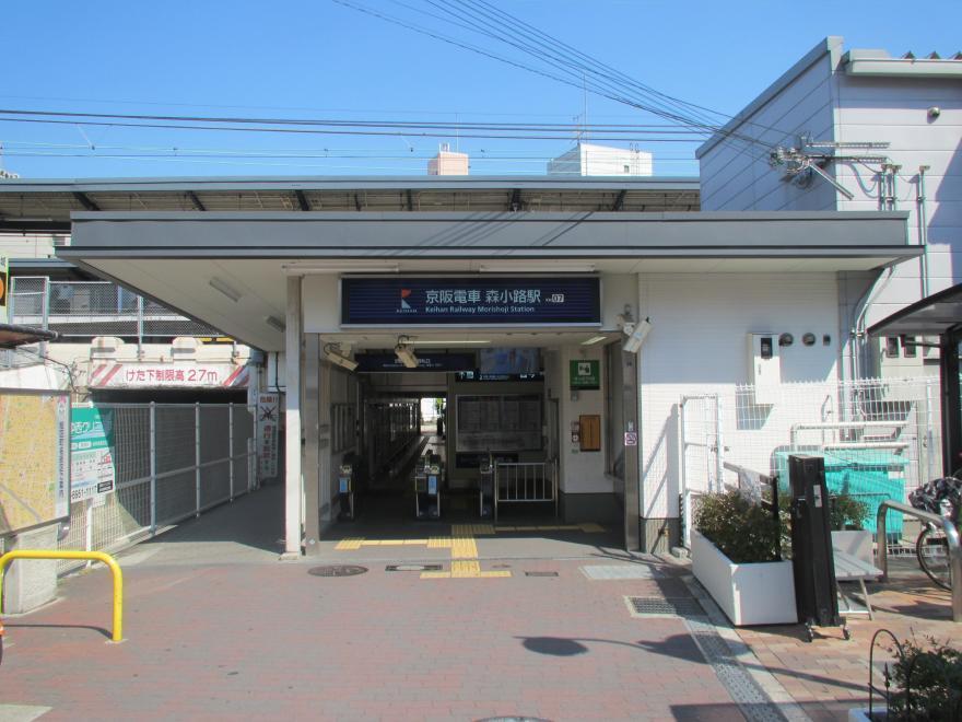 森小路駅1