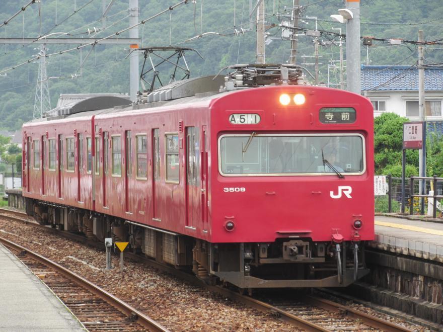 仁豊野駅3