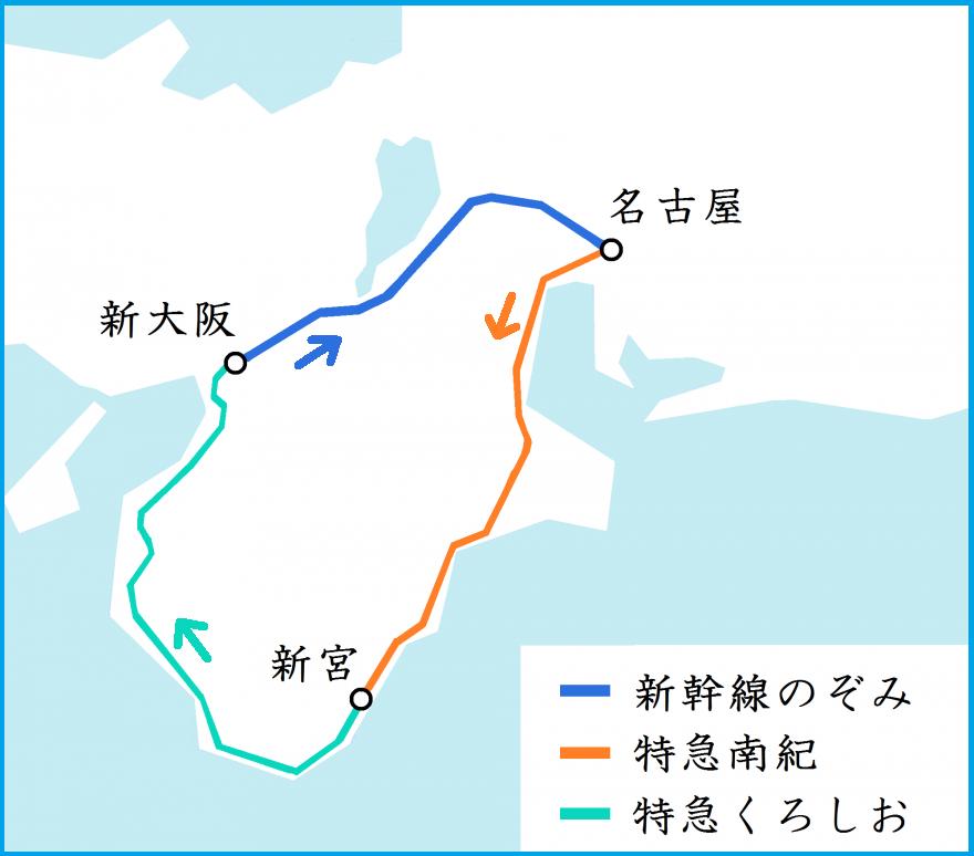 紀伊半島一周の旅(地図)