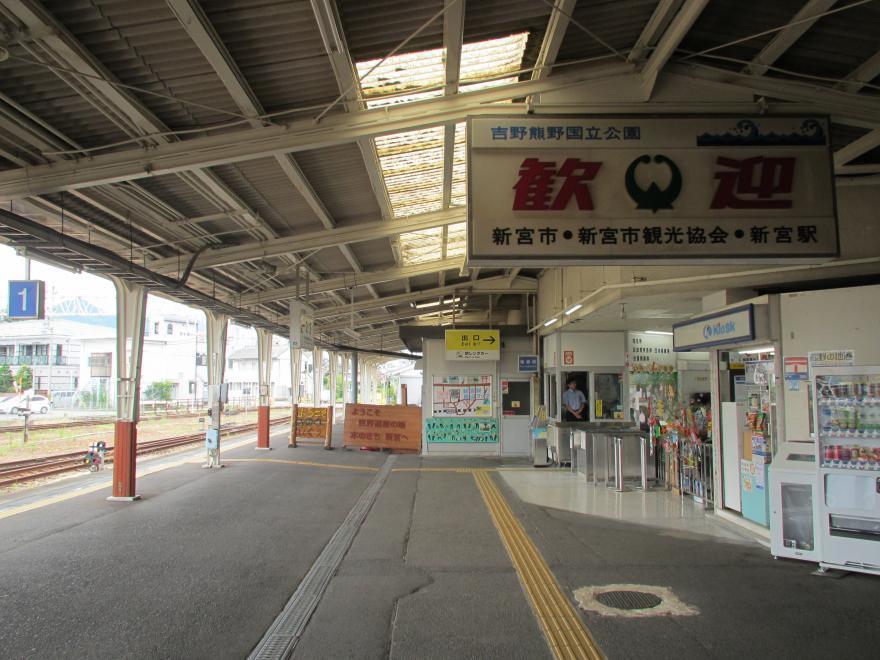紀伊半島一周の旅(JR西日本)02