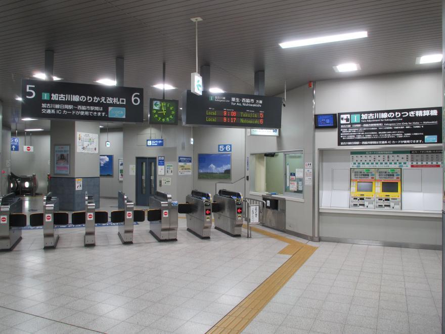 加古川駅2