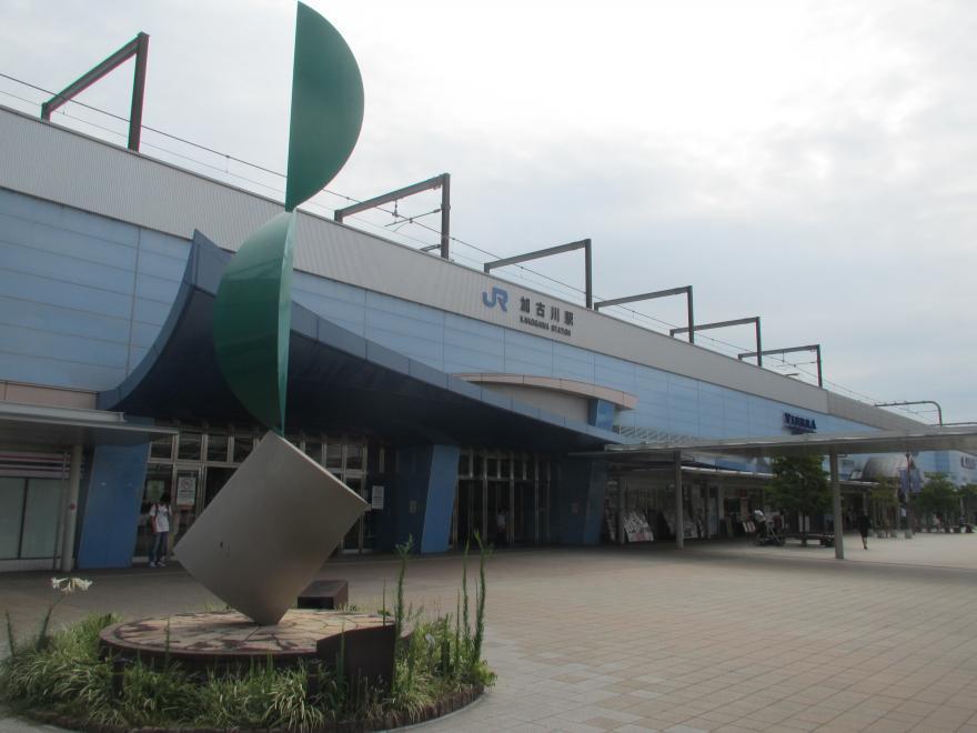 加古川駅1