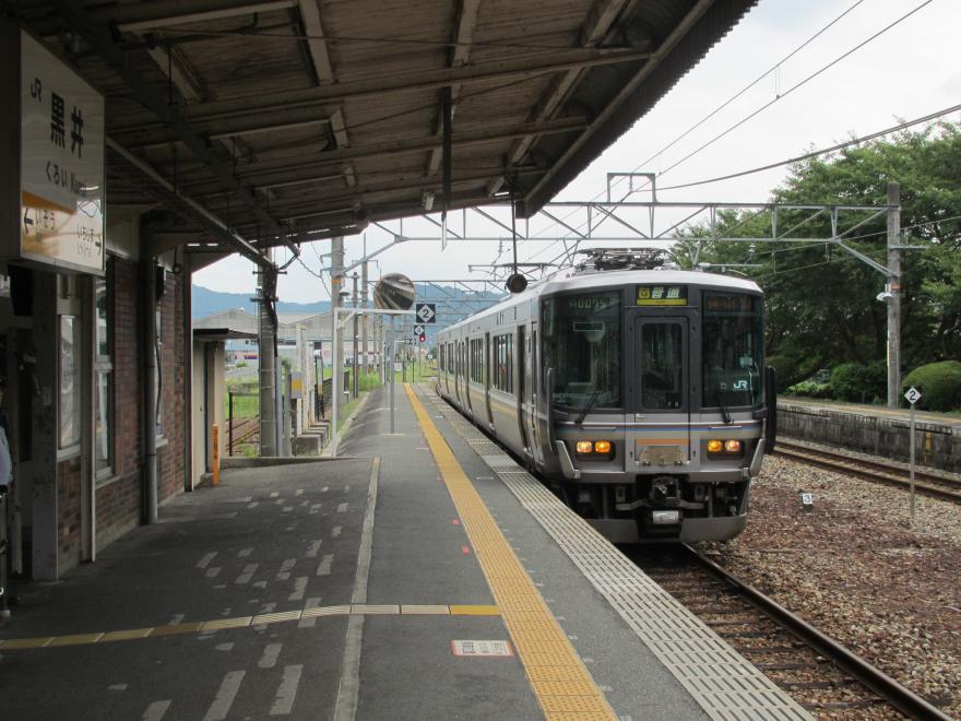 福知山線2