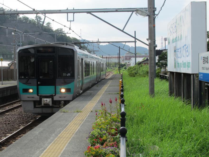 若狭本郷駅4
