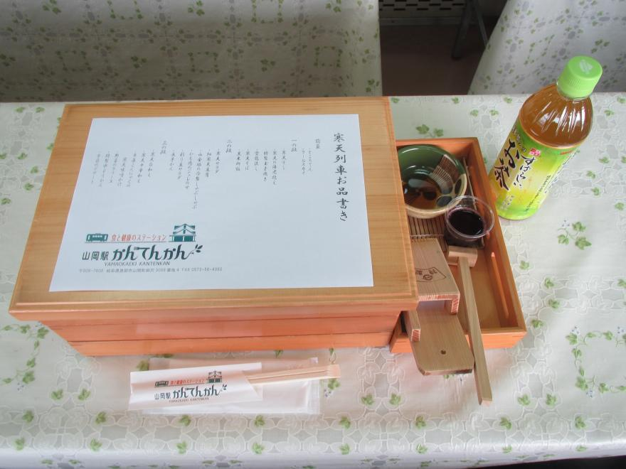 明知鉄道3
