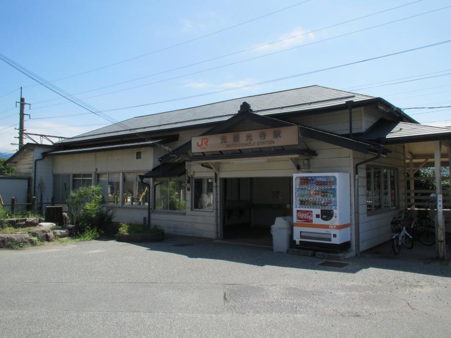 元善光寺駅