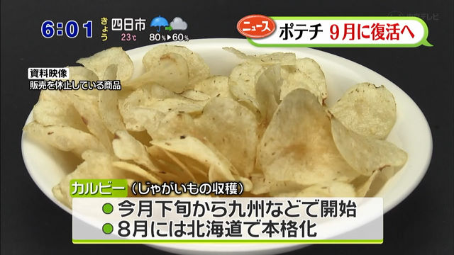 StationTV_X 2017-05-13 17-46-31-782