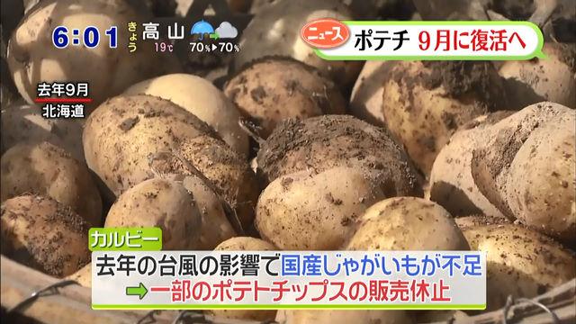 StationTV_X 2017-05-13 17-47-05-433