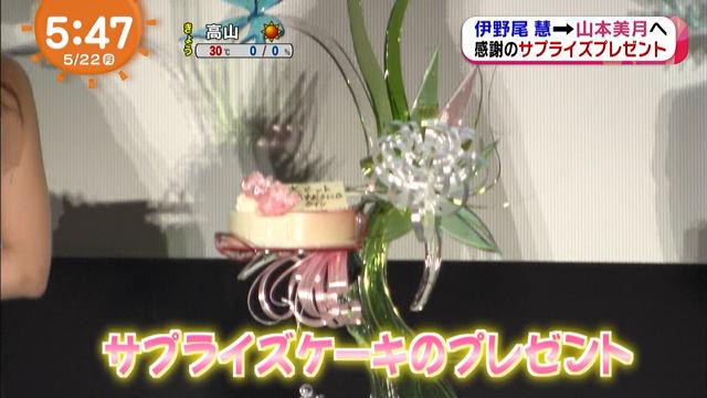 StationTV_X 2017-05-22 18-19-57-233
