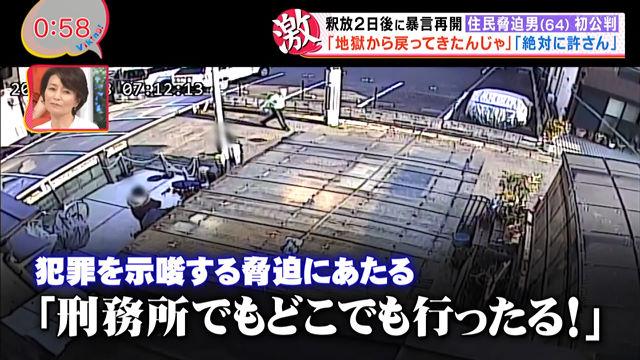 StationTV_X 2017-05-26 15-08-28-400