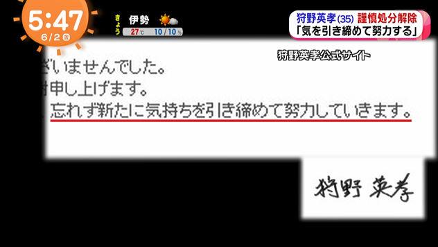StationTV_X 2017-06-02 09-00-36-270