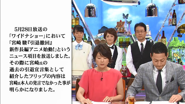 StationTV_X 2017-06-04 11-14-36-149