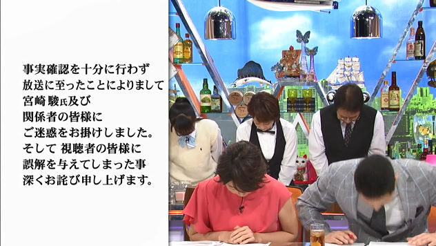 StationTV_X 2017-06-04 11-15-06-457