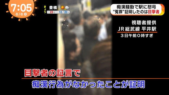 StationTV_X 2017-06-06 11-51-03-023