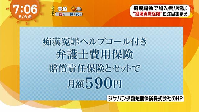 StationTV_X 2017-06-06 11-52-58-628