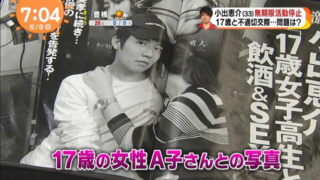 StationTV_X 2017-06-09 08-35-12-312