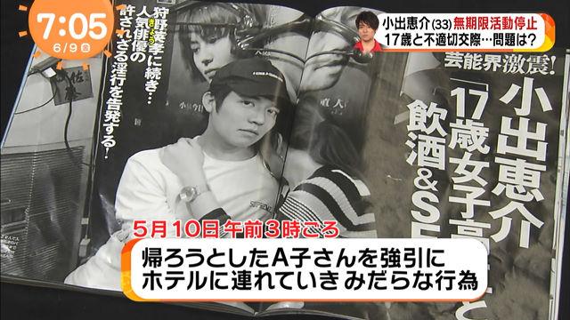 StationTV_X 2017-06-09 08-36-00-773