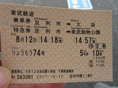 IMG_4430.jpg