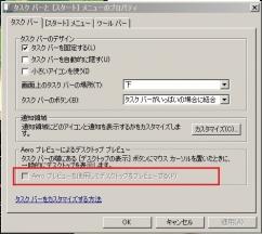 ToS ダウンロードその4