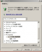 ToS ダウンロード その5