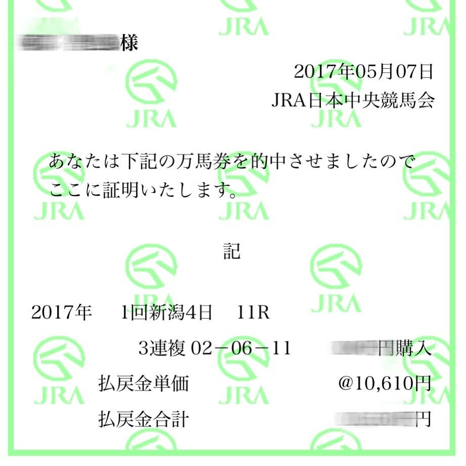 201705110845459f2.jpg