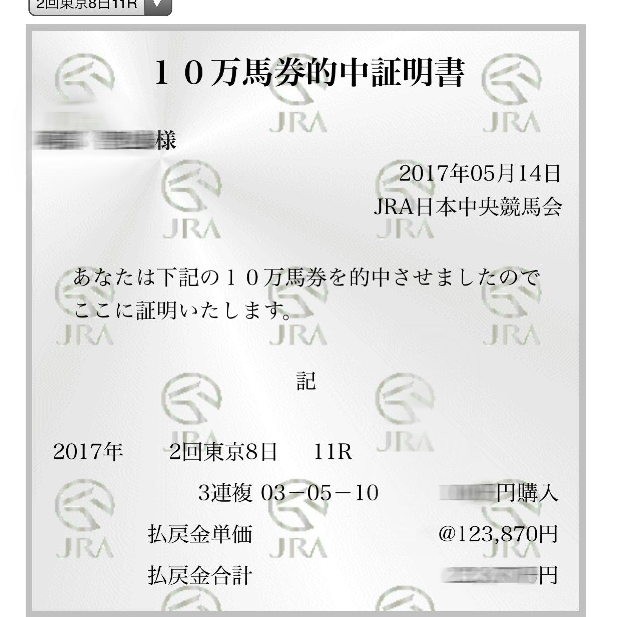 20170515130043535.jpg