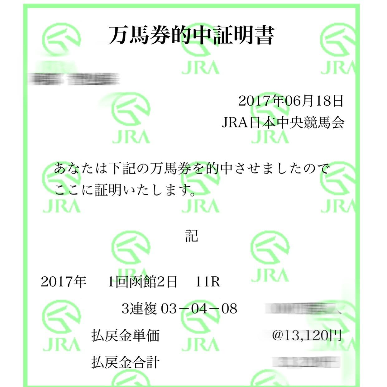 20170619155845f22.jpg