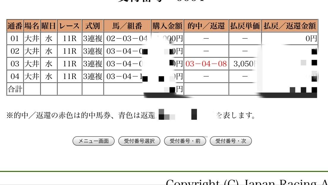 20170715232018126.jpg