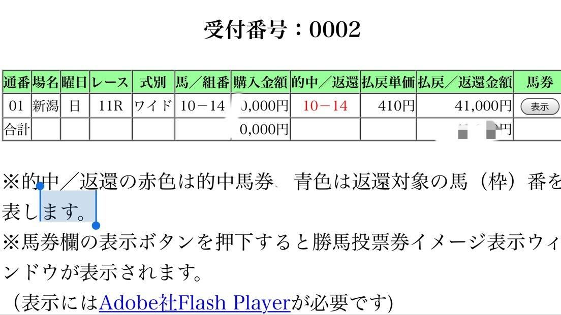201708032302571f7.jpg