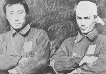 Hiroshi Kuroki Sekio Nishina