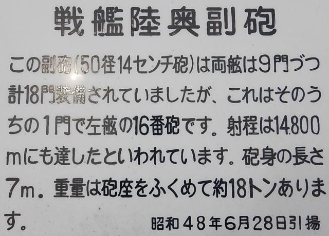 DSCN2457_convert_20170719225338.jpg
