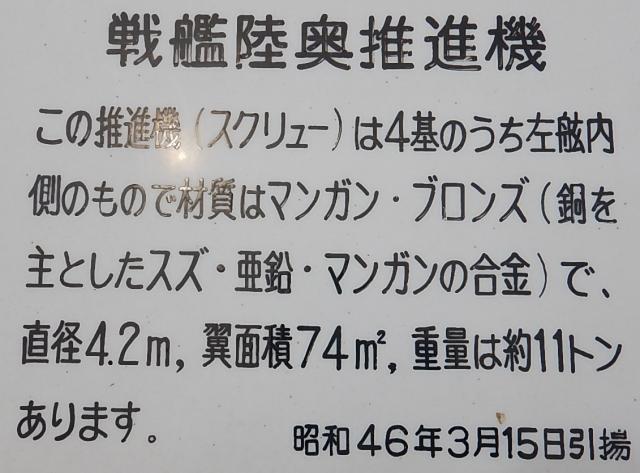 DSCN2475_convert_20170719231151.jpg