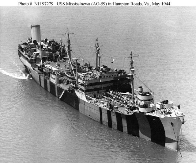 USS_Mississinewa1_convert_20170807142112.jpg