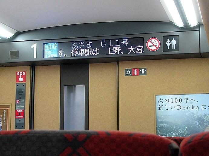 IMG_9419v.jpg