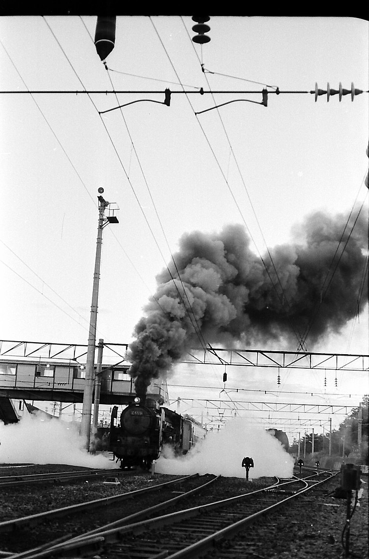 e-50v.jpg