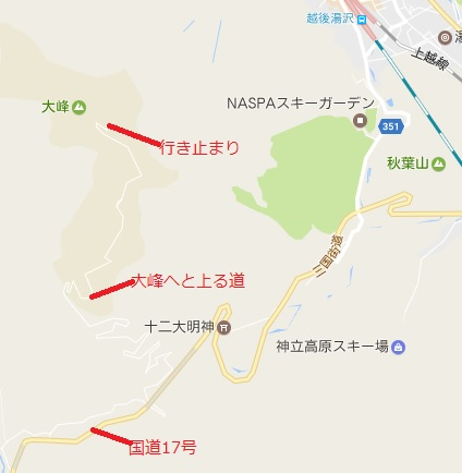 大峰への道