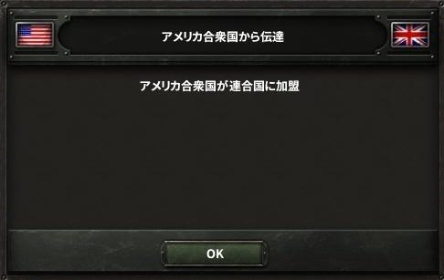 hoi4 今日ものんびりと 2017/08/02