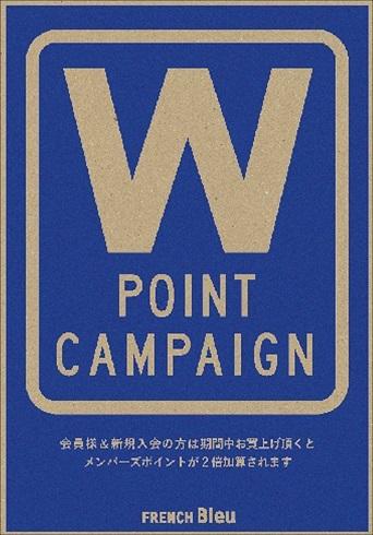WPOINT.jpg