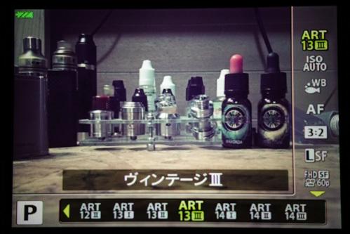 blog-03687_20170721223512f0a.jpg