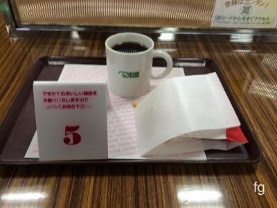 20150210ドムドム京橋 - 3