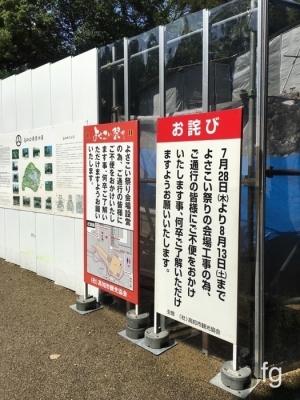 20160806高知_06 - 1