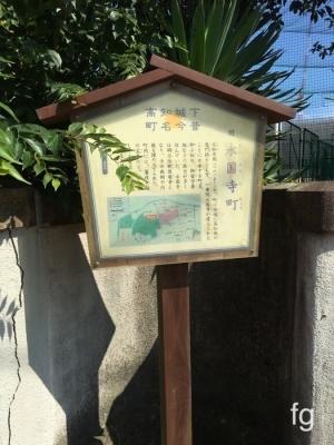 20160806高知_06 - 12
