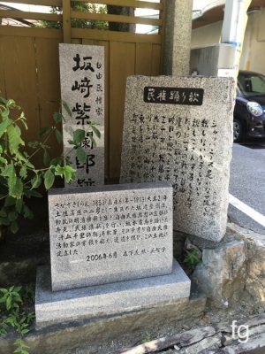 20160806高知_06 - 13