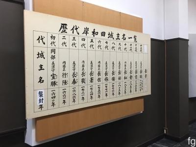 20160904岸和田_05 - 4