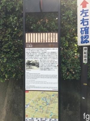 20160904岸和田_06 - 1