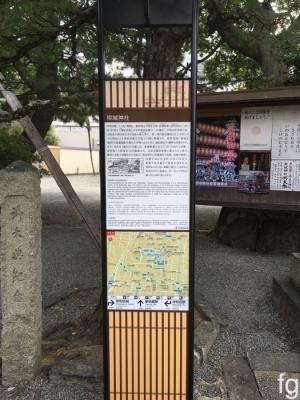 20160904岸和田_07 - 1