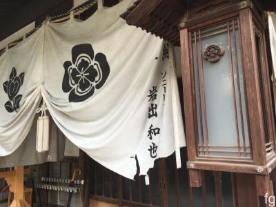 20160904岸和田_07 - 14
