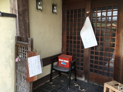 20160906伊賀_01 - 5